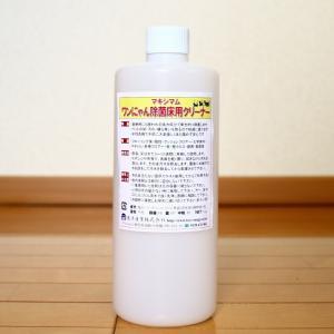 マキシマム ワンにゃん除菌床用クリーナー 1kg|toyo-sangyo