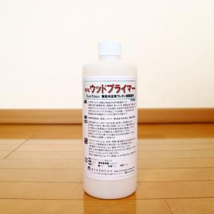 マキシマム ウッドプライマー 1kg|toyo-sangyo