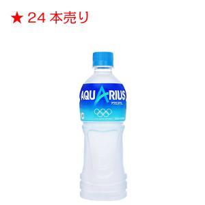 原材料名 : 果糖ぶどう糖液糖、塩化Na/クエン酸、香料、クエン酸Na、アルギニン、塩化K、硫酸Mg...