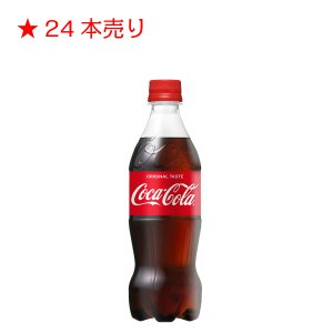 コカ・コーラ 500ml PET 24本 メー...の関連商品7