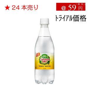 原材料名 : 果糖ぶどう糖液糖/炭酸、酸味料、香料 種類 : 炭酸飲料 エネルギー : 36kcal...