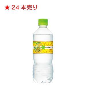 原材料名 : ナチュラルミネラルウォーター、糖類(果糖、砂糖)、レモンエキス/ 炭酸、酸味料、 香料...