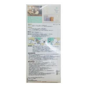 アクセサリースタンド ピアス掛け メガネスタンド LEDライト シロクマ 雪の結晶 音感センサー 電池式 USB ベッドサイド アクリスタ プレゼント 96083 toyocase-store 10