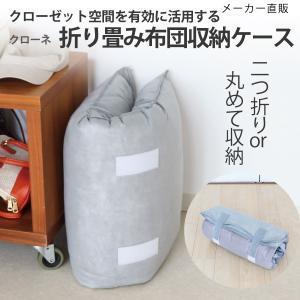 ふとん収納 折り畳み 収納ケース クローゼット 押し入れ 掛け布団 シングル1枚 隙間収納 コンパクト グレー 131579|toyocase-store