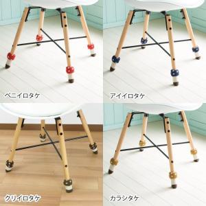 チェアソックス 椅子 脚 カバー 傷防止 きのこ ベニイロタケ メーカー直販 95437|toyocase-store|05
