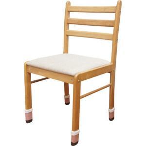 チェアソックス 椅子 脚 カバー 傷防止 8枚入り ピンク メーカー直販|toyocase-store