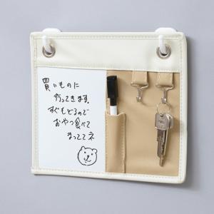 ホワイトボード ウォールポケット キーフック マグネット 玄関 ベージュ|toyocase-store