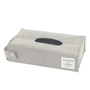 ティッシュケース ソフトティッシュケース ティッシュカバー 柔らか素材 おしゃれ ライトグレー メーカー直販|toyocase-store|02