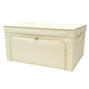 収納ケース 衣類収納 前開き 棚 ラック 上置き ファスナー フラップボックス2 Lサイズ アイボリー|toyocase-store