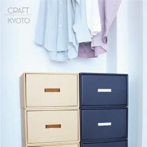 段ボール クラフト 収納ボックス  収納ケース  クローゼット用 衣装ケース 引き出し式 クラフト収納  ダンボール収納ケース ナチュラル 送料有 日本製|toyocase-store|02