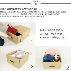 段ボール クラフト 収納ボックス  収納ケース  クローゼット用 衣装ケース 引き出し式 クラフト収納  ダンボール収納ケース ナチュラル 送料有 日本製|toyocase-store|05