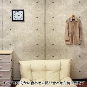 ウォールデコレーション はがせる シールタイプ 簡単 プチリフォーム スタイリッシュ 壁紙 KABEDECO カベデコ コンクリート 2.5m メーカー直販|toyocase-store