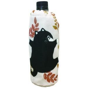 ペットボトルカバー アルミシート構造 KitchenPuloose ネコ メーカー直販|toyocase-store