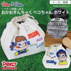 ネコポス 送料無料 おかおきんちゃく ペコちゃん ホワイト 32651|toyocase-store