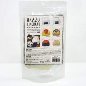 お弁当袋 ランチバッグ 保冷対策 アルミ縫製 かわいい おかずきんちゃく おにぎり 遠足 運動会 メーカー直販|toyocase-store|04
