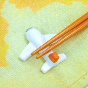 ランチクロス プレイスマット ランチョンマット 飛行機と夕焼け ランチクロス お箸 箸置き セット メーカー直販|toyocase-store