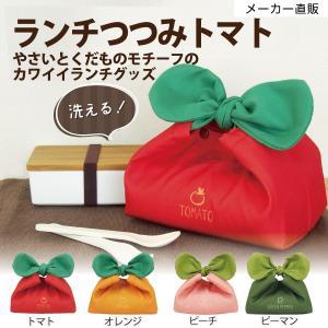 おべんとうつつみ お弁当袋 赤色 レッド かわいい トマト リボン 保冷 洗える お弁当アイテム ランチアイテム YAOYAランチつつみ 97769|toyocase-store