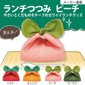おべんとうつつみ お弁当袋 ピンク 桃色 かわいい ピーチ リボン 保冷 洗える お弁当アイテム ランチアイテム YAOYAランチつつみ 97783 toyocase-store
