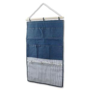 クリップウォールポケット 7ポケット ネイビー L.S.M.デニム メーカー直販|toyocase-store