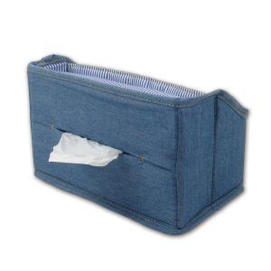 ティッシュスタンドボックス 小物収納ポケット付き デニム調ライトブルー L.S.M.デニム メーカー直販|toyocase-store