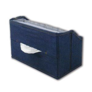 ティッシュスタンドボックス 小物収納ポケット付き デニム調ネイビー L.S.M.デニム メーカー直販|toyocase-store