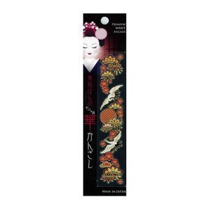 和雑貨 スマホ用デコシール 蒔絵シール 舞妓はんの華かんざし 1月 松竹梅 メーカー直販|toyocase-store