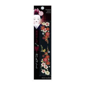 和雑貨 スマホ用デコシール 蒔絵シール 舞妓はんの華かんざし 2月 梅 メーカー直販|toyocase-store