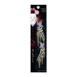 和雑貨 スマホ用デコシール 蒔絵シール 舞妓はんの華かんざし 5月 藤 メーカー直販|toyocase-store