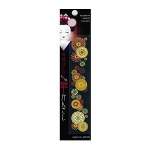 和雑貨 スマホ用デコシール 蒔絵シール 舞妓はんの華かんざし 10月 菊 メーカー直販|toyocase-store