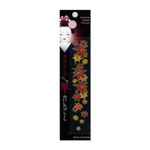 和雑貨 スマホ用デコシール 蒔絵シール 舞妓はんの華かんざし 11月 紅葉 メーカー直販|toyocase-store