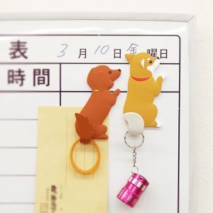 シバ犬 柴犬 マグネットフック マグネット フック アニマルテイル MAGNETHOOK Animaltail メーカー直販|toyocase-store|02