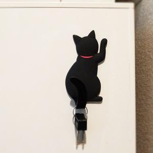 猫 ネコ ネコグッズ マグネットフック マグネット フック キャットテイル MAGNET HOOK Cattail クロ メーカー直販|toyocase-store