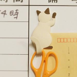 猫 ネコ ネコグッズ マグネットフック マグネット フック キャットテイル  MAGNET HOOK Cattail シャム メーカー直販|toyocase-store