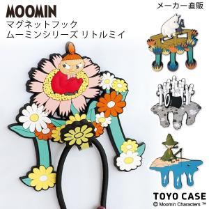 ムーミン グッズ リトルミイ マグネット フック 29668|toyocase-store