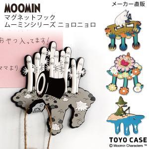 ムーミン グッズ ニョロニョロ マグネット フック 29675|toyocase-store
