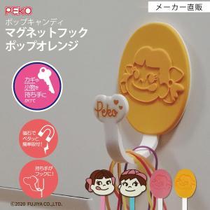 ネコポス 送料無料 マグネットフック ポップオレンジ 32729 toyocase-store
