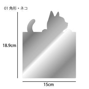 ウォールミラー 猫 ウォールステッカー 粘着テープ 壁面 貼り付け アクリル製ミラー トイレ鏡 インテリア鏡 ネコグッズ ココニモミラー 角形 ネコ 94089 toyocase-store 04