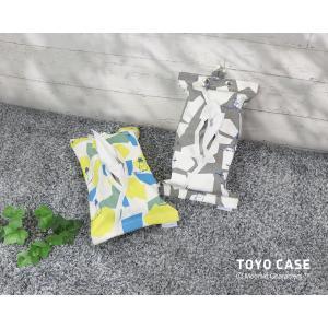 ムーミンシリーズ ティッシュケース シェイプス グレー イエロー 北欧 ムーミンイラスト ナチュラル  掛ける オシャレ|toyocase-store