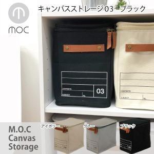 蓋つき収納  縦長型 カラーボックス DVDの収納 食品ストック キャンパス生地 シンプル ブラック インテリア収納 モック キャンバスストレージ03 メーカー直販|toyocase-store