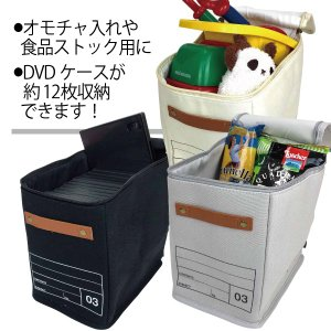 蓋つき収納  縦長型 カラーボックス DVDの収納 食品ストック キャンパス生地 シンプル グレー インテリア収納 モック キャンバスストレージ03 メーカー直販 toyocase-store 02