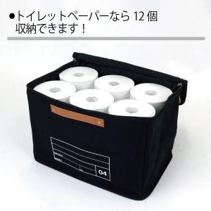 蓋つき収納  ファスナー付き カラーボックス バスタオル トイレットペーパー シンプル グレー インテリア収納 モック キャンバスストレージ04 メーカー直販|toyocase-store|03