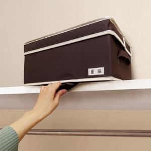 上置き収納ボックス 上置きタイプ 蓋つき収納ボックス 取っ手付き収納ボックス ブラウン プラスワン  メーカー直販|toyocase-store