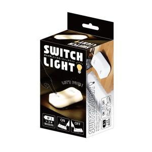 LEDライト 間接照明 スイッチ 単3電池 玄関 トイレ ベッド オシャレ おもしろ雑貨 ギフト 電球色 スイッチ型 スイッチライト ホワイト 96274 メーカー直販|toyocase-store|10