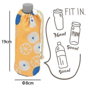 北欧柄 オレンジ オシャレ 保冷 アルミ ペットボトルカバーマイボトル ボトルホルダー お揃い 水筒 500ml クルミボトルホルダー 96182|toyocase-store|02