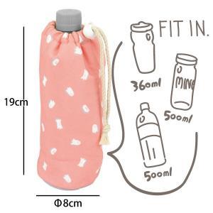 北欧柄 ウインナー オシャレ 保冷 アルミ ペットボトルカバーマイボトル ボトルホルダー お揃い 水筒 500ml クルミボトルホルダー 96199|toyocase-store|02