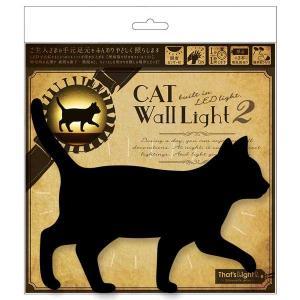 壁面取付猫型音感・照度センサー付きLEDライト ネコのライト フットライト 階段下ライト 電池式 キャットウォールライト2てくてく メーカー直販|toyocase-store|04