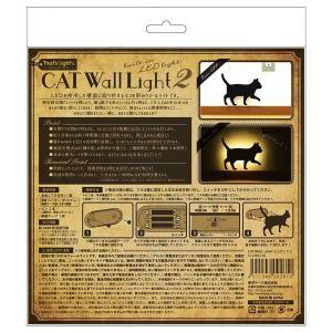 壁面取付猫型音感・照度センサー付きLEDライト ネコのライト フットライト 階段下ライト 電池式 キャットウォールライト2てくてく メーカー直販|toyocase-store|05