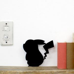 ポケモン ピカチュウ グッズ シルエット ウォールライト フットライト LEDライト 照度センサー 電池式 95659|toyocase-store|03