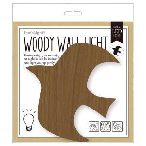 ウォールライト 壁面ライト 音感センサー LEDライト 電池式ライト 間接照明 木目調 北欧雑貨 ウッディウォールライト バード 鳥 メーカー直販|toyocase-store