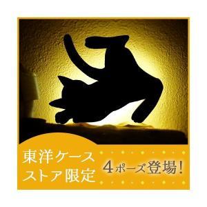 壁面取付猫型音感センサー付きLEDライト ネコのライト フットライト 階段下ライト 電池式 キャットウォールライト ごろん ショップ限定品 メーカー直販|toyocase-store